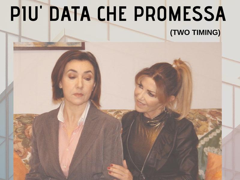 locandina_PIU__DATA_CHE_PROMESSA