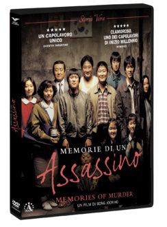 Memorie di un assassino (DVD)