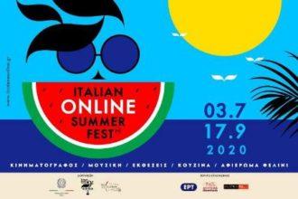 Italian-online-Summer-Fest-in