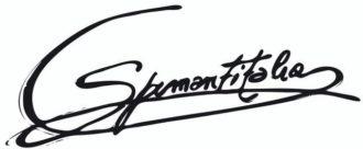 Festival-Nazionale-Spumantitalia-2021-logo-in