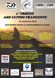 Trofeo-Asd-Ultimo-Frangente-in
