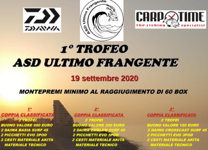 Trofeo-Asd-Ultimo-Frangente-copertina