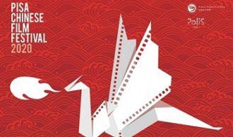Pisa-Chinese-Film-Festival-in