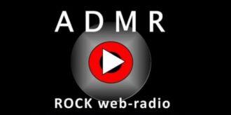 ADMR-Logo-in