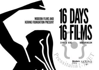16 days 16 films-in