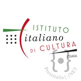 Istituto Italiano di Cultura di Osaka-in