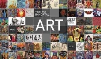 immortal-in
