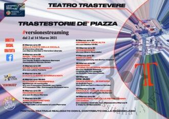 Rassegna-Streaming-TEATRO-TRASTEVERE-MARZO-2021-in