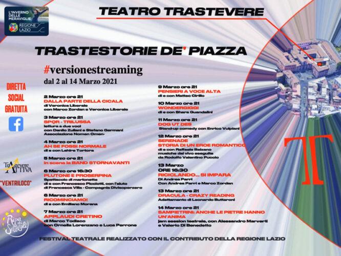 Rassegna-Streaming-TEATRO-TRASTEVERE-MARZO-2021-cop
