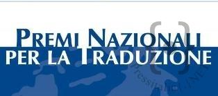 Premi-nazionali-per-la-Traduzione-2021-in