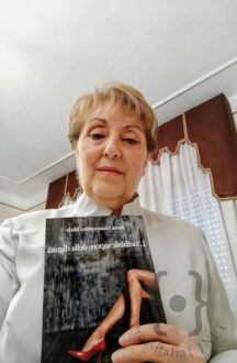 Anna-Susanna-Giancontieri-Mele-1