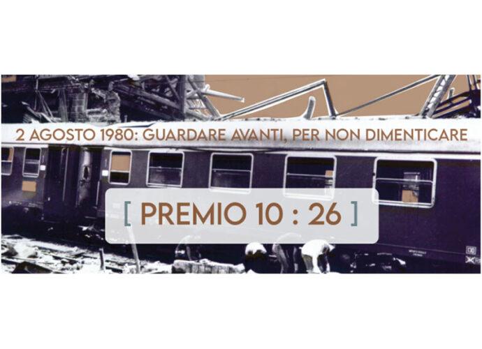 Premio-10-26-cop