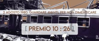 Premio-10-26-in