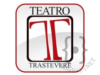 Teatro-Trastevere-cop