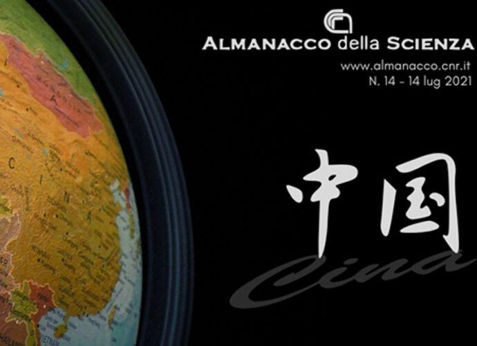La-Cina-si-avvicina-sull'Almanacco-della-Scienza-cop
