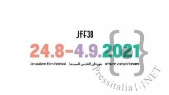 Festival-del-Cinema-di-Gerusalemme-in